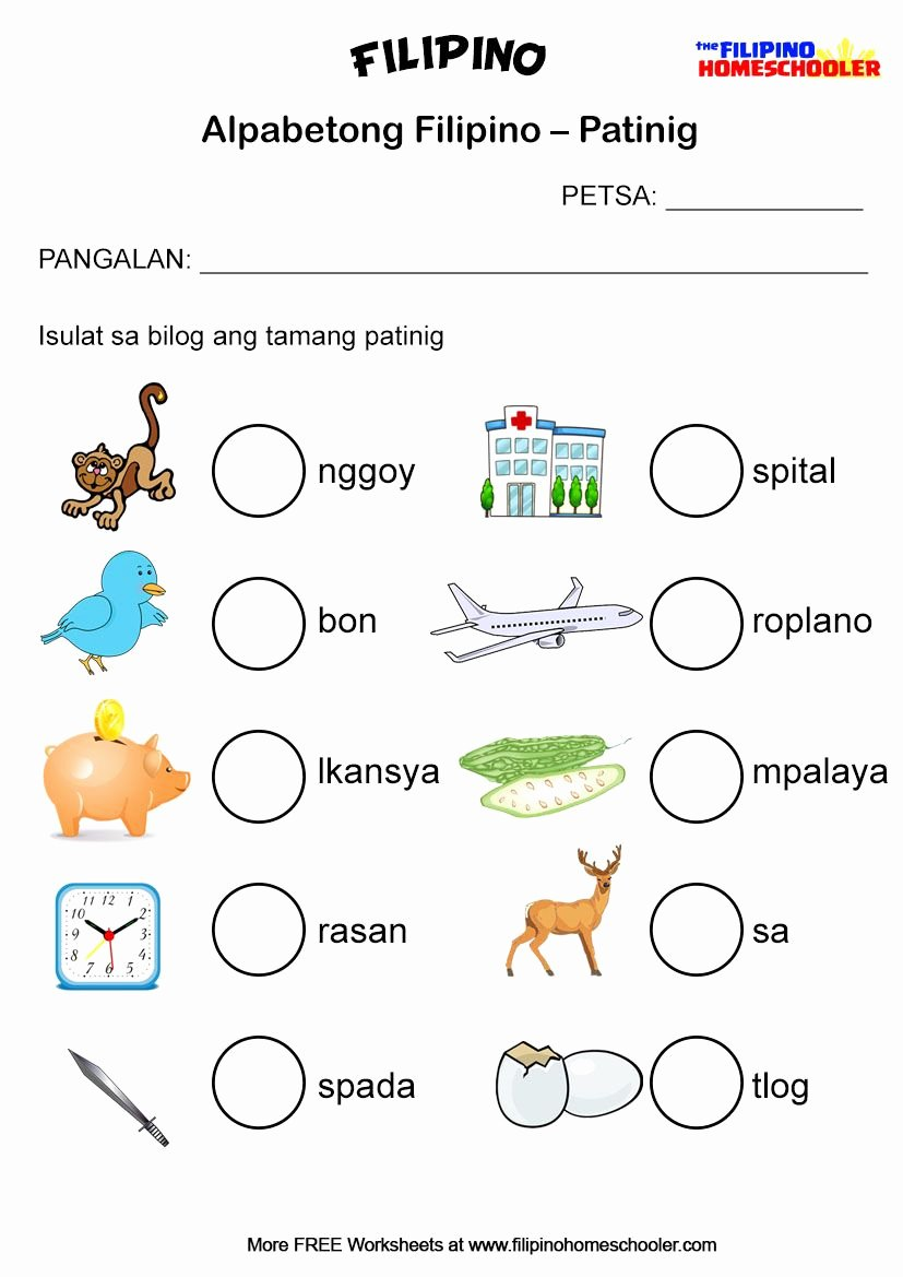 Alpabetong Filipino Worksheets for Preschoolers Fresh Filipino Worksheets Patinig Set2b