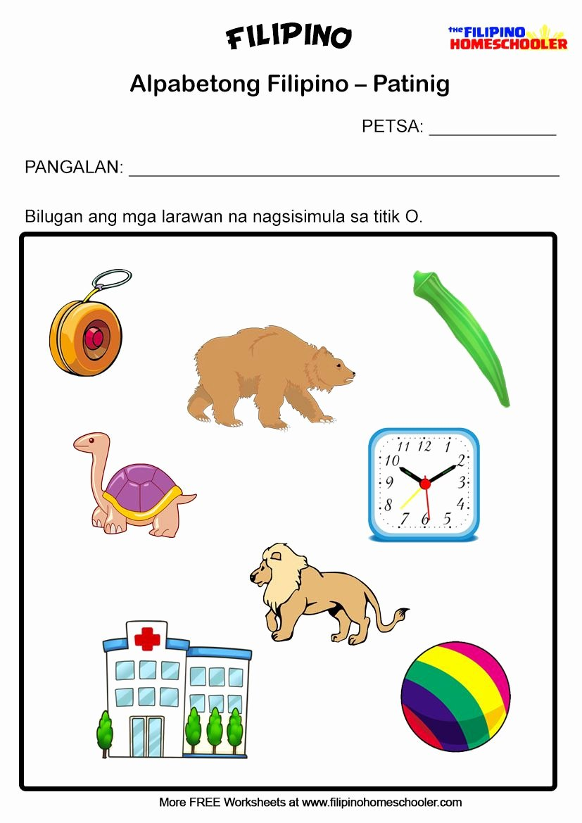 Alpabetong Filipino Worksheets for Preschoolers Kids Filipino Worksheets Patinig O