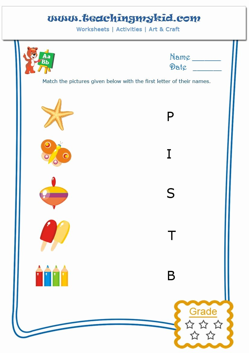 Alphabet Matching Worksheets for Preschoolers Fresh Free Printable English Worksheet Match the Objects with In