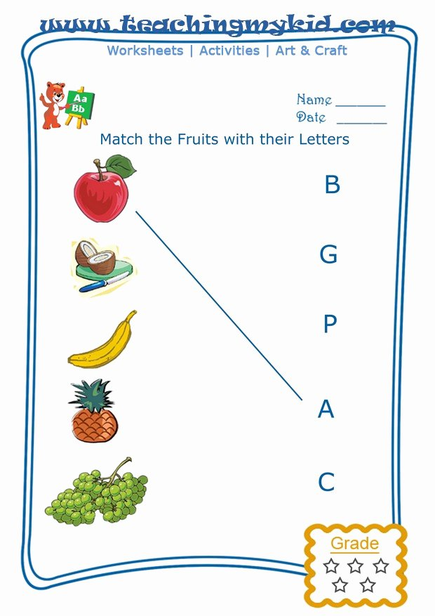 Alphabet Matching Worksheets for Preschoolers top Coloring Pages Matching Worksheetsr Preschool Christmas