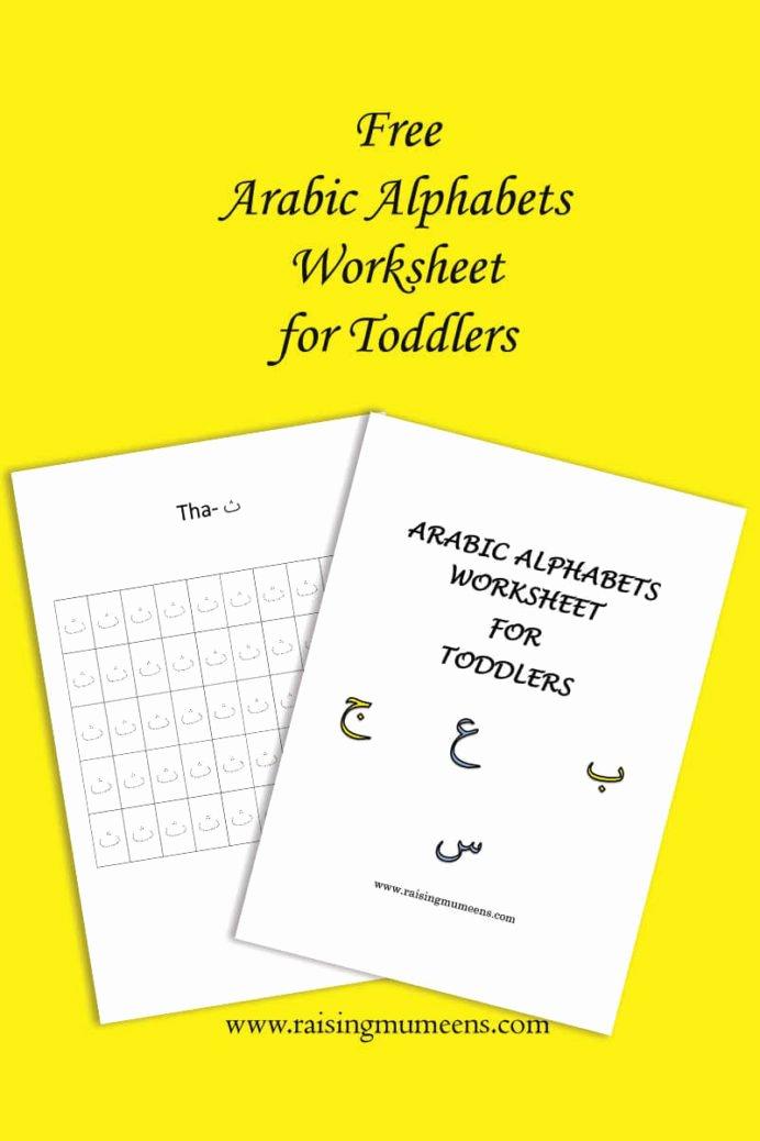 Arabic Alphabet Worksheets for Preschoolers Ideas Free Arabic Alphabet Worksheet for toddlers Raising Mumeens
