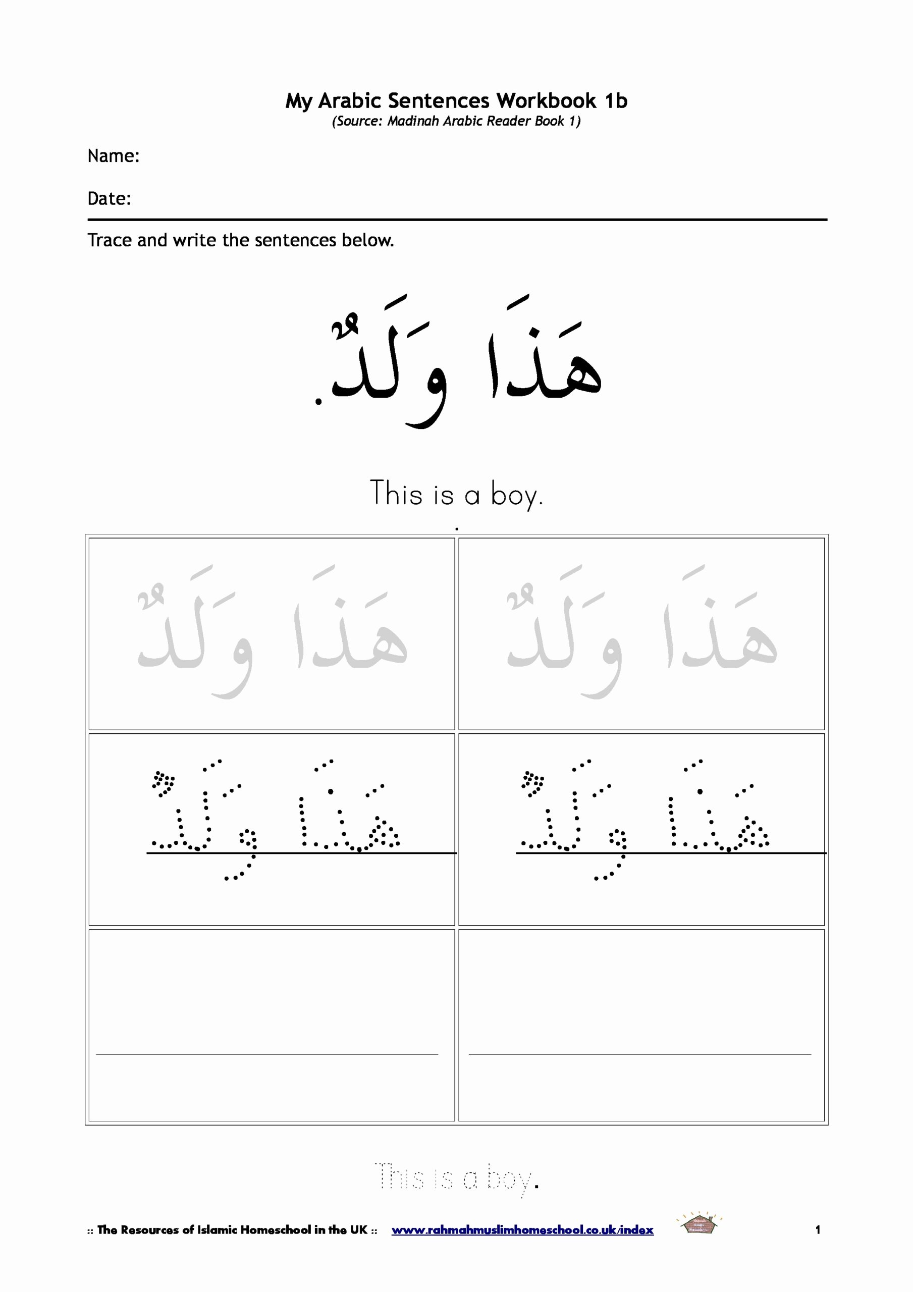 Arabic Worksheets for Preschoolers Fresh Basic Vocabulary and Short Sentences In Arabic for Kids the