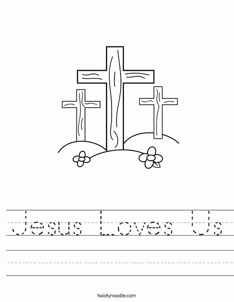 Christian Easter Worksheets for Preschoolers Free Jesus Loves Us Worksheet
