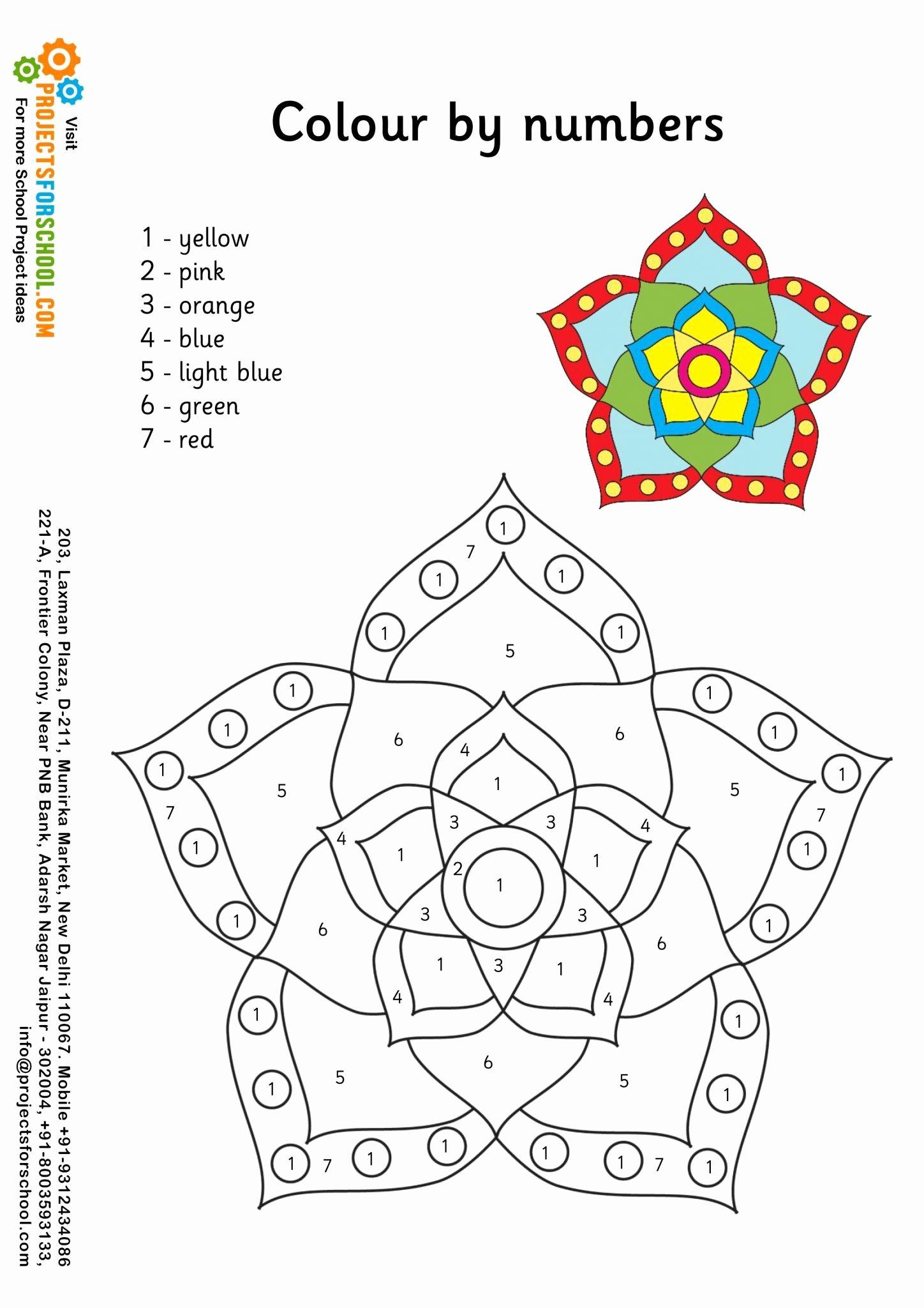 Diwali Worksheets for Preschoolers Fresh Rangoli Worksheet 3 Free for Your School