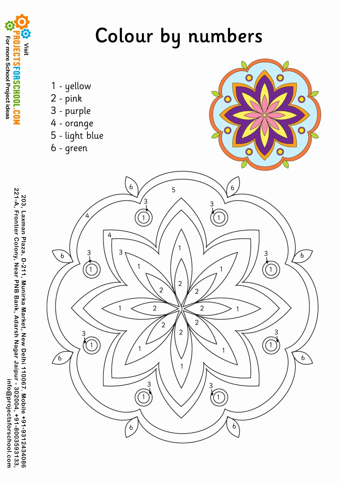 Diwali Worksheets for Preschoolers New Color by