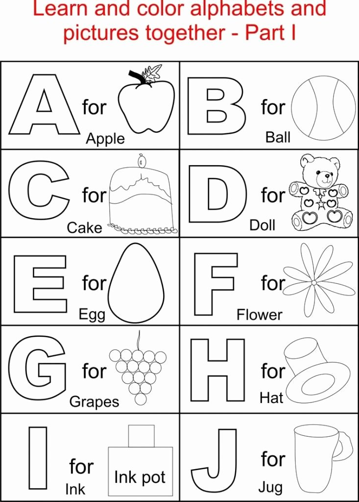English Alphabet Worksheets for Preschoolers Fresh Abc Printables