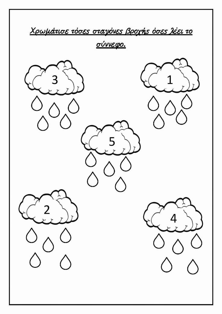 Fall Printable Worksheets for Preschoolers Ideas Coloring Pages Coloring Pages Free Number Worksheets for