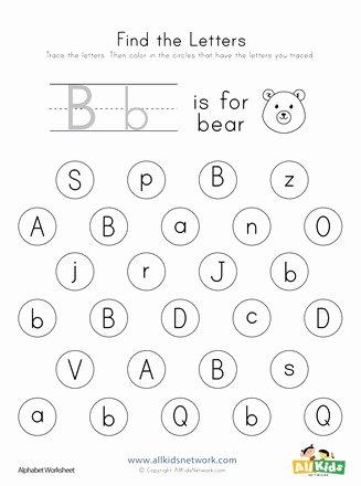 Find the Letter Worksheets for Preschoolers Inspirational Find the Letter B Worksheet