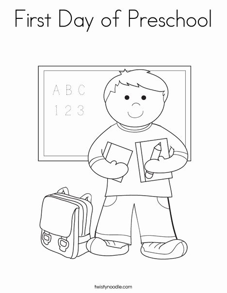 First Day Of School Worksheets for Preschoolers Lovely First Day Of Preschool Coloring Page