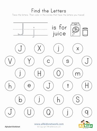 Free Letter J Worksheets for Preschoolers Fresh Find the Letter J Worksheet