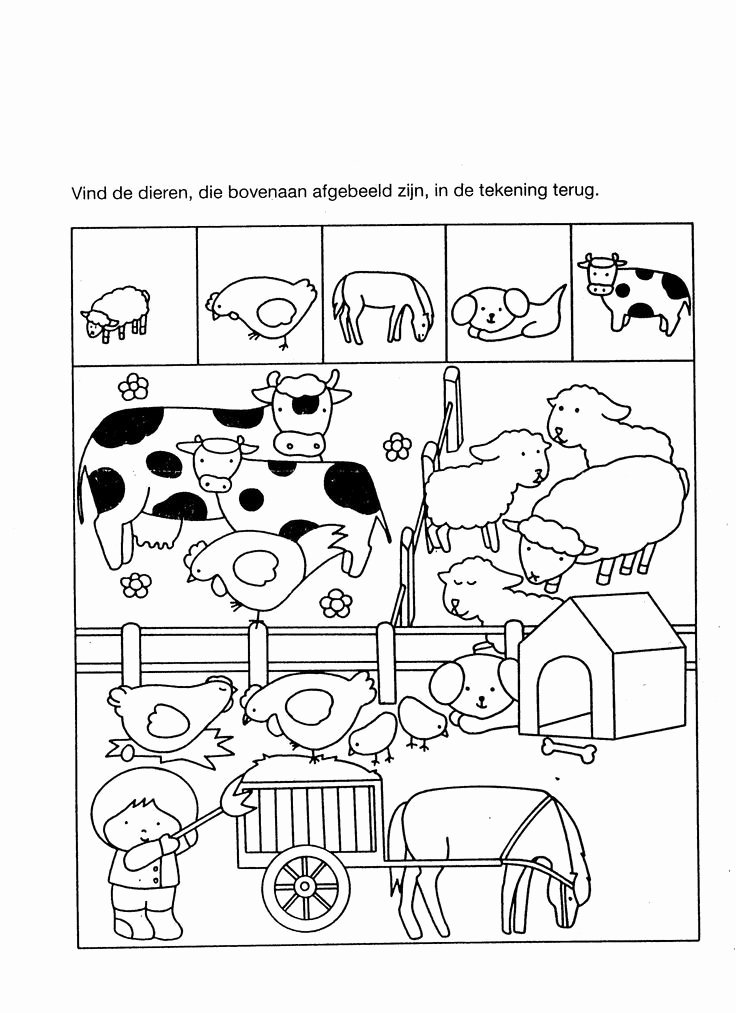 Free Printable Farm Worksheets for Preschoolers Printable Printable Farm Animal Worksheet for Kids 2