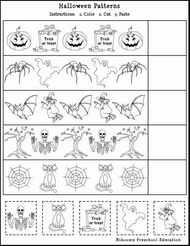 Free Printable Halloween Worksheets for Preschoolers Fresh Free Printable Halloween Worksheet for Kids