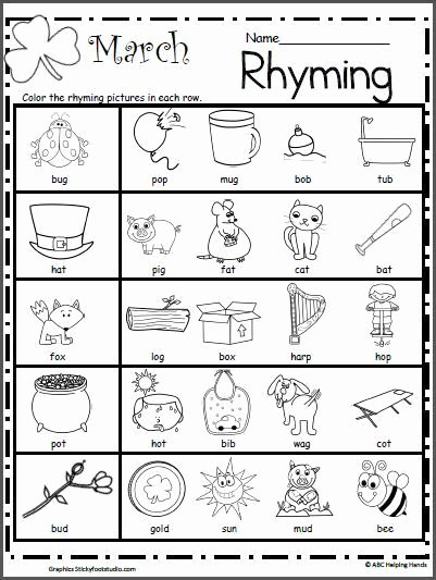 Free Printable Rhyming Worksheets for Preschoolers Free March Rhyming Worksheet Madebyteachers