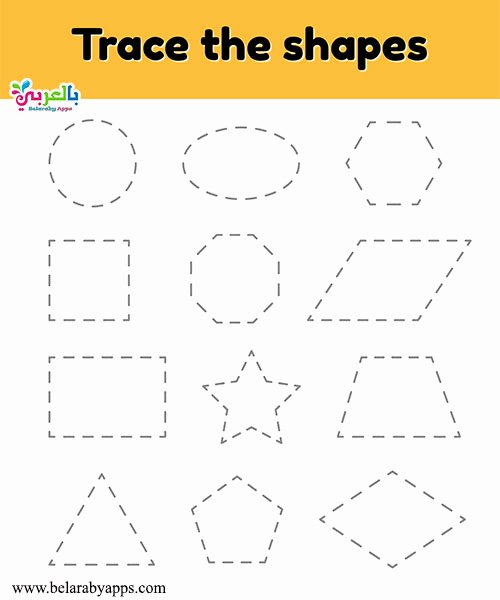 Free Printable Worksheets for Preschoolers Shapes Printable Free Printable Shapes Worksheets Tracing the Shape