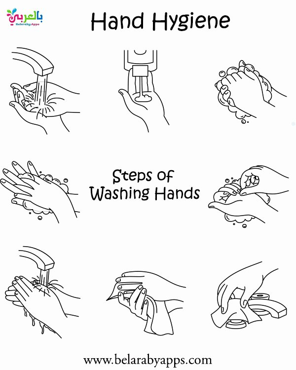 Hand Washing Worksheets for Preschoolers Free Free Hand Washing Coloring Pages for Kids ⋆ بالعربي نتعلم