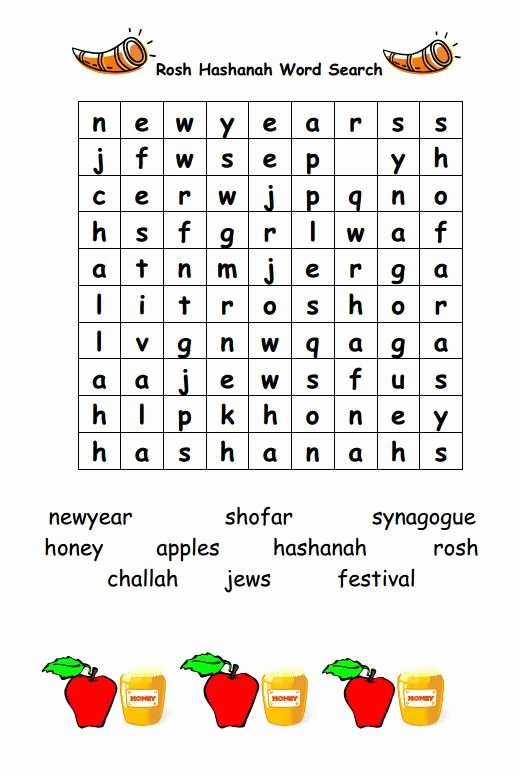 Hebrew Worksheets for Preschoolers Ideas A Selection Of Resources Including Worksheets Quiz