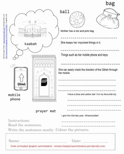 Islamic Worksheets for Preschoolers Ideas 13 Best islamic Worksheets Images