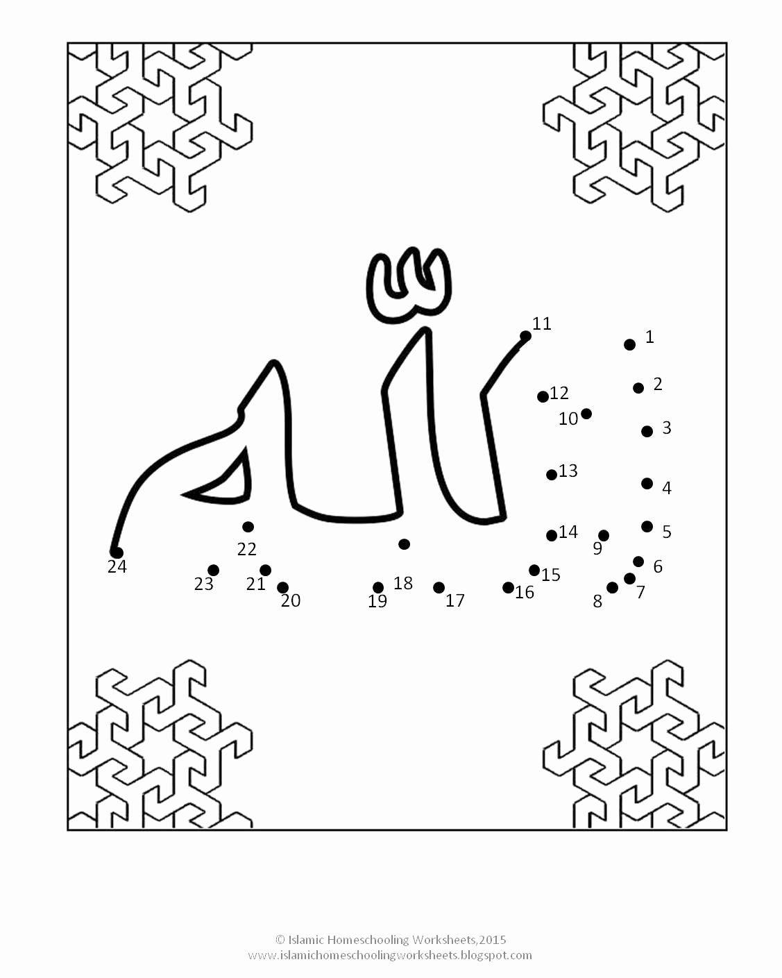 Islamic Worksheets for Preschoolers Kids islamic Homeschooling Malaysia