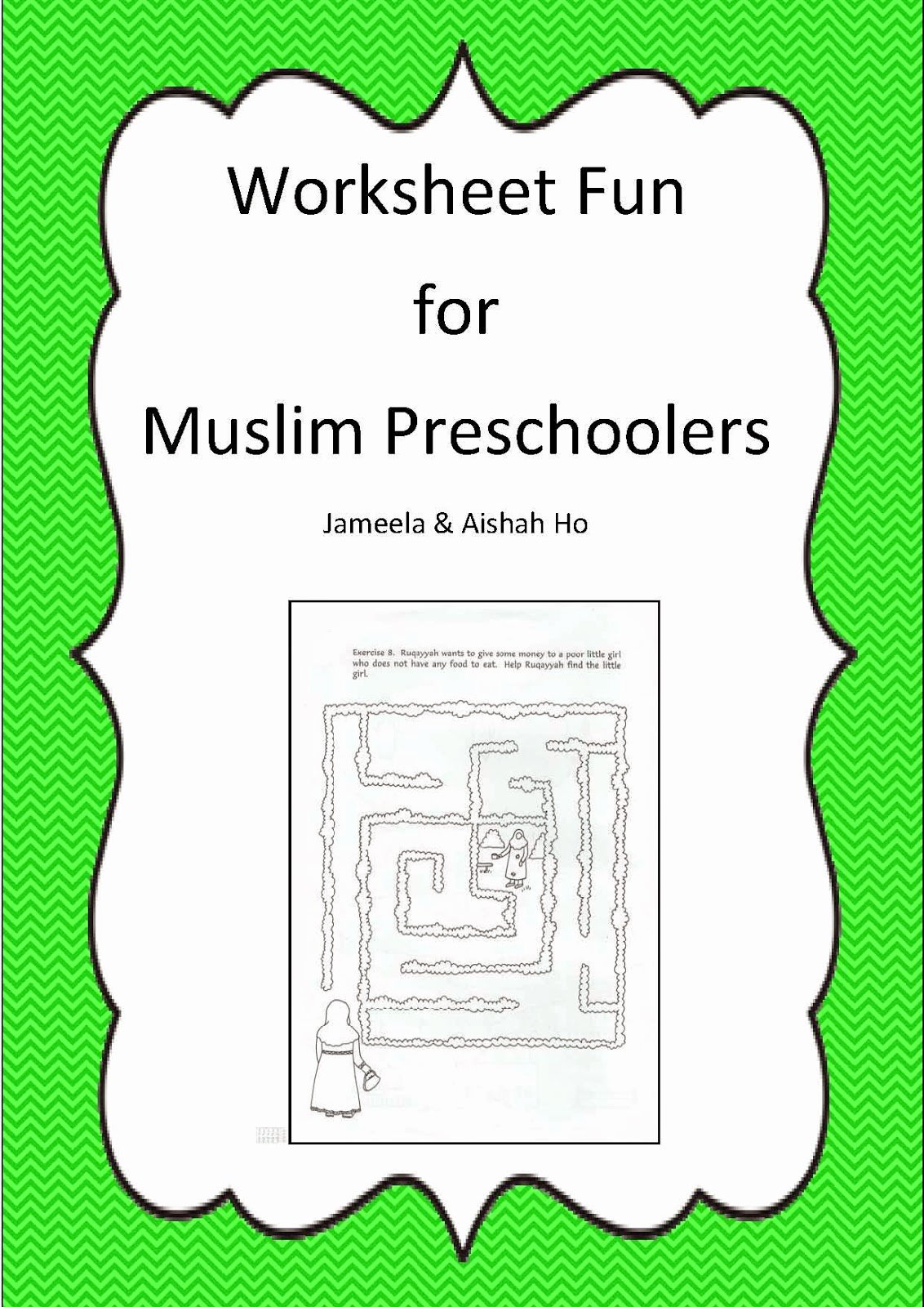 Islamic Worksheets for Preschoolers Lovely Ilma Education Free Download Worksheet Fun for Muslim