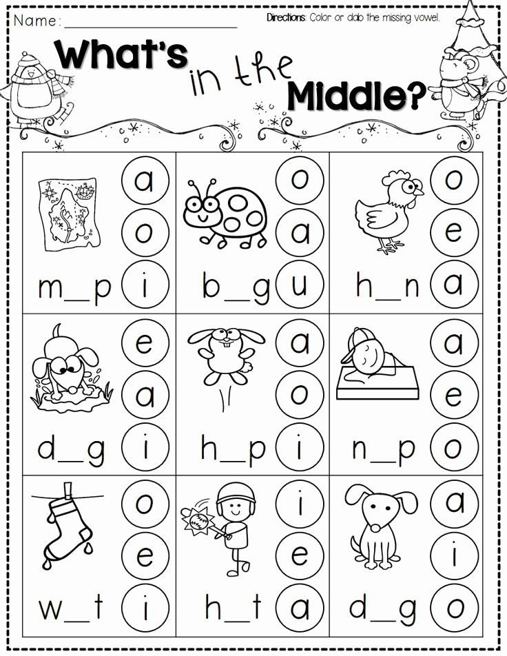 Jolly Phonics Worksheets for Preschoolers New Free Printable Pages for January Great for Reviewing
