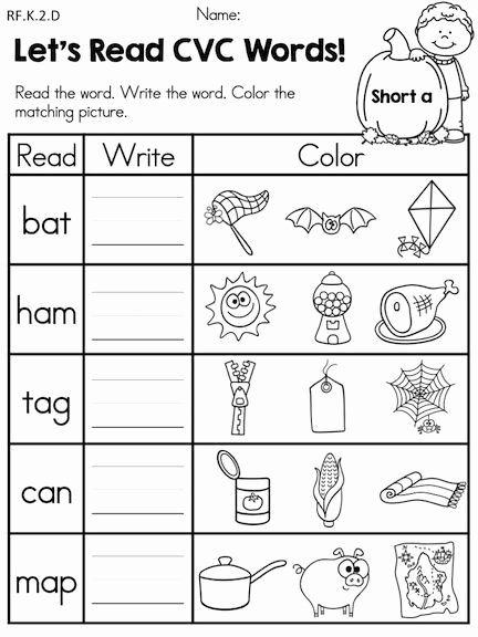 Language Worksheets for Preschoolers Kids Fall Literacy Worksheets No Prep Distance Learning