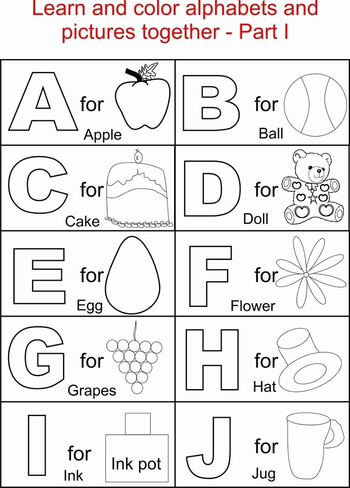 Learning the Alphabet Worksheets for Preschoolers Printable Free Alphabet Worksheets 2017