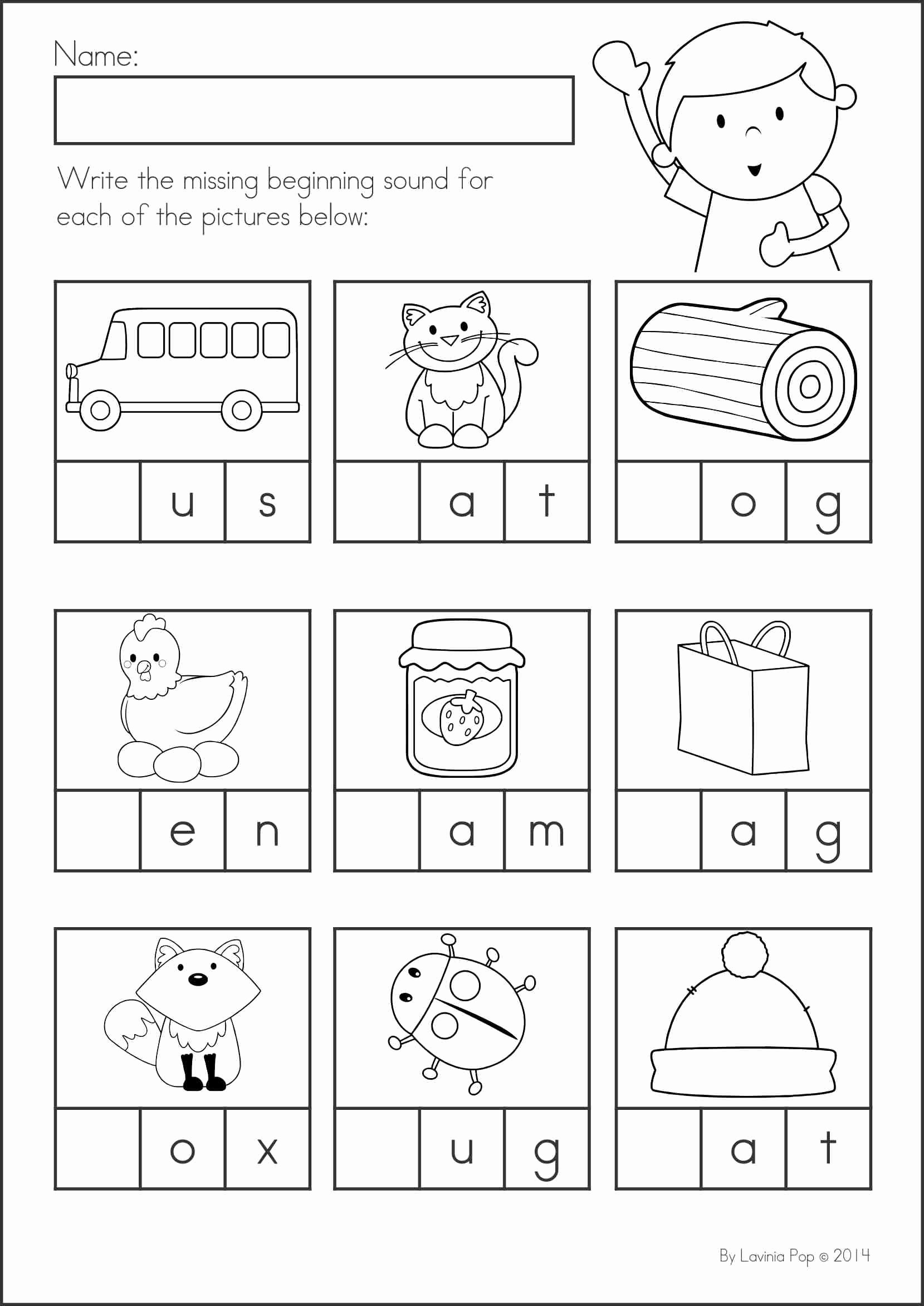Literacy Worksheets for Preschoolers New Back to School Math & Literacy Worksheets and Activities No