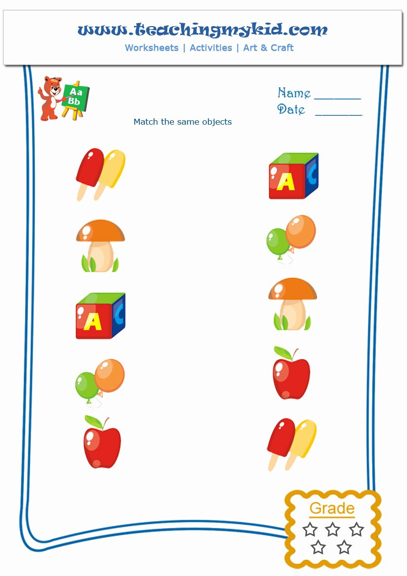 Matching Objects Worksheets for Preschoolers Free Worksheet Free Printable Worksheetsor Kids Match the Same