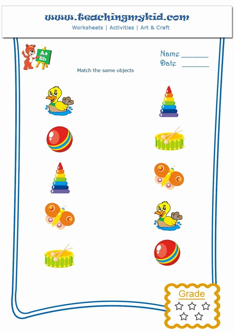 Matching Objects Worksheets for Preschoolers Inspirational Free Printable Preschool Worksheets – Match Same Objec