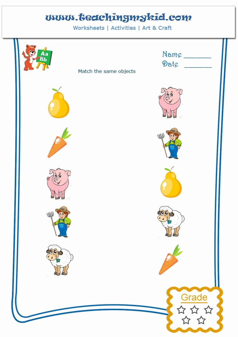 Matching Objects Worksheets for Preschoolers Kids Match the Same Objects Worksheet 5 Teaching My K