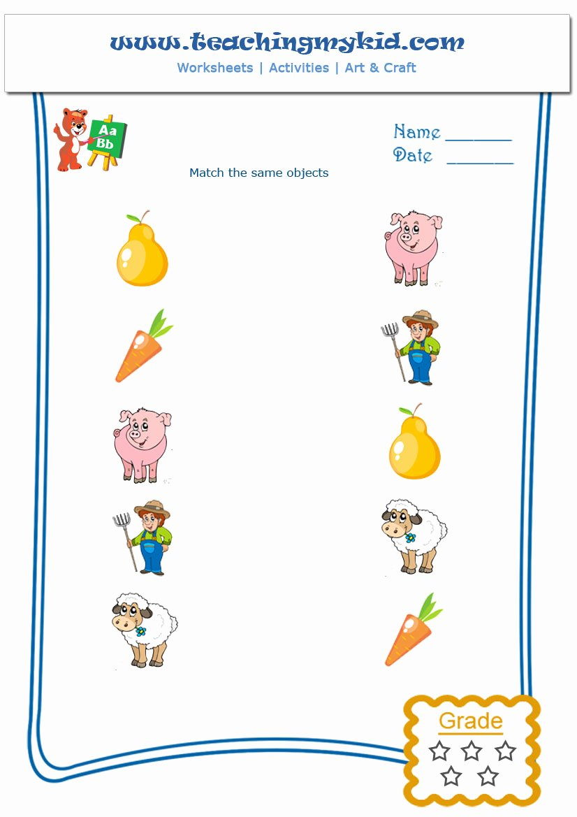 Matching Objects Worksheets for Preschoolers New Match Same Objects Archives Teaching My Kid