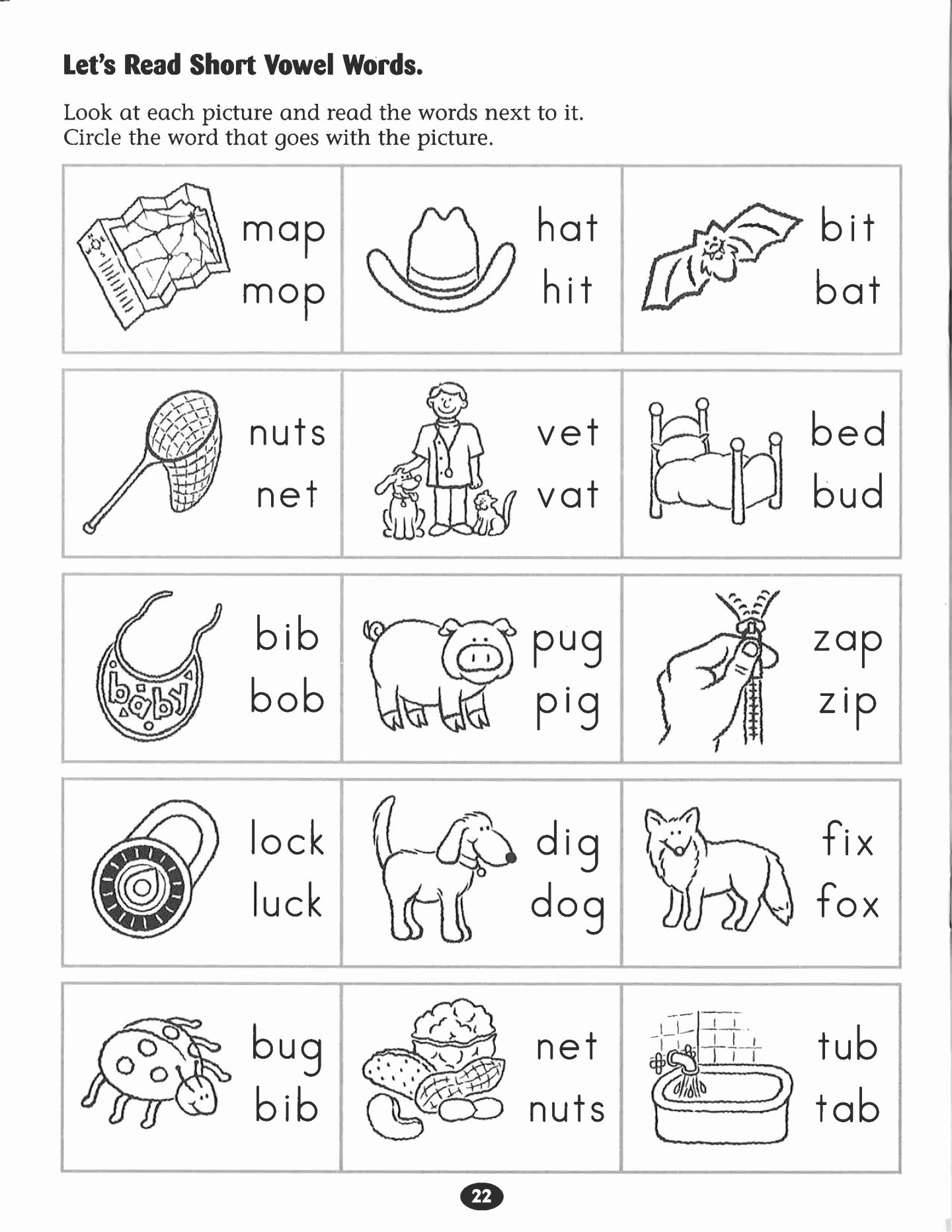 Near and Far Worksheets for Preschoolers Free Kindergarten Worksheets Near and Far