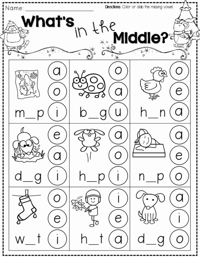 Phonics Worksheets for Preschoolers Ideas Chocolate Zucchini Cupcakes Phonics Kindergarten Free