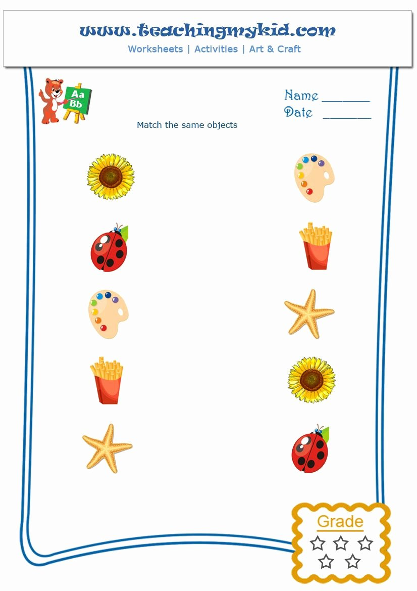 Printable Worksheets for Preschoolers Matching Free Preschool Printable Worksheets Match the Same Objects 1