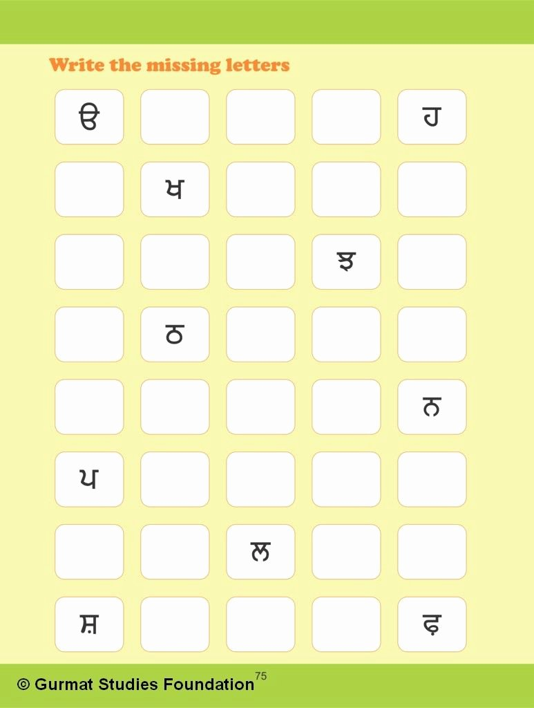 Punjabi Worksheets for Preschoolers Kids Punjabi Worksheets for Class 1