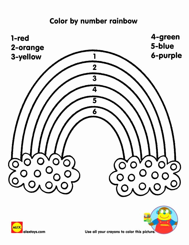 Rainbow Worksheets for Preschoolers Printable Color by Number Rainbow Printable Alexbrands