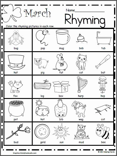 Rhyming Picture Worksheets for Preschoolers Lovely March Rhyming Worksheet Madebyteachers