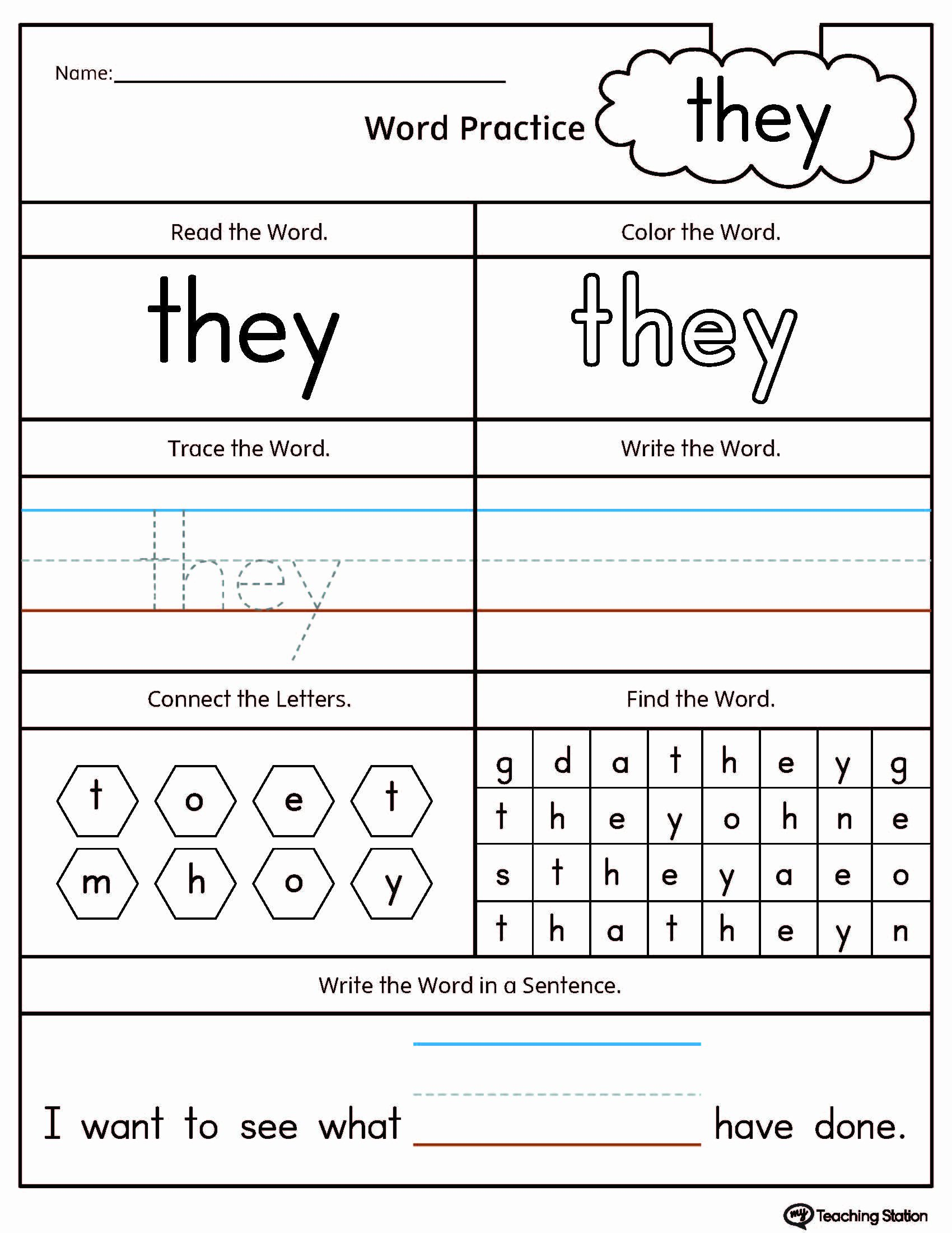Sight Word Worksheets for Preschoolers Printable Printable Sight Word Worksheets for Preschool Brian Molko