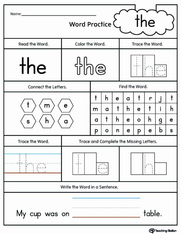 Sight Word Worksheets for Preschoolers top Kindergarten High Frequency Words Printable Worksheets