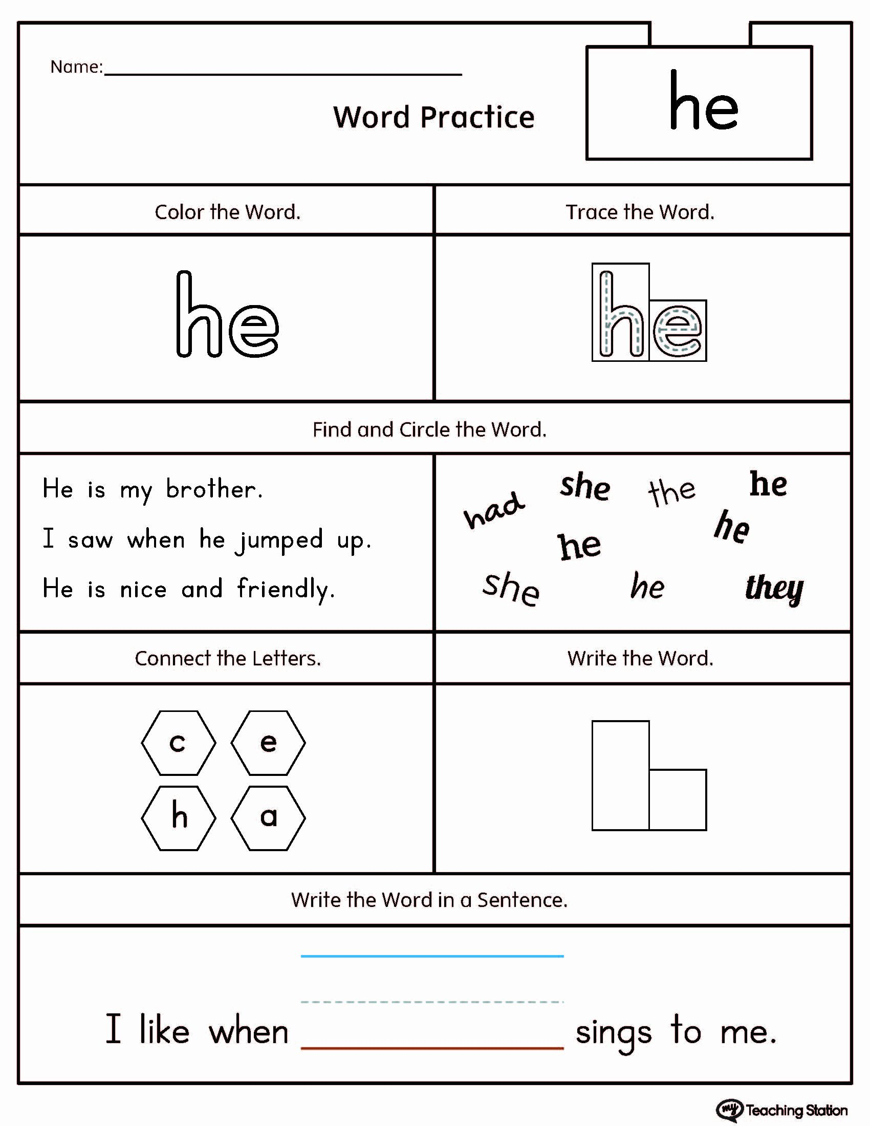 Sight Words Worksheets for Preschoolers Best Of High Frequency Word He Printable Worksheet