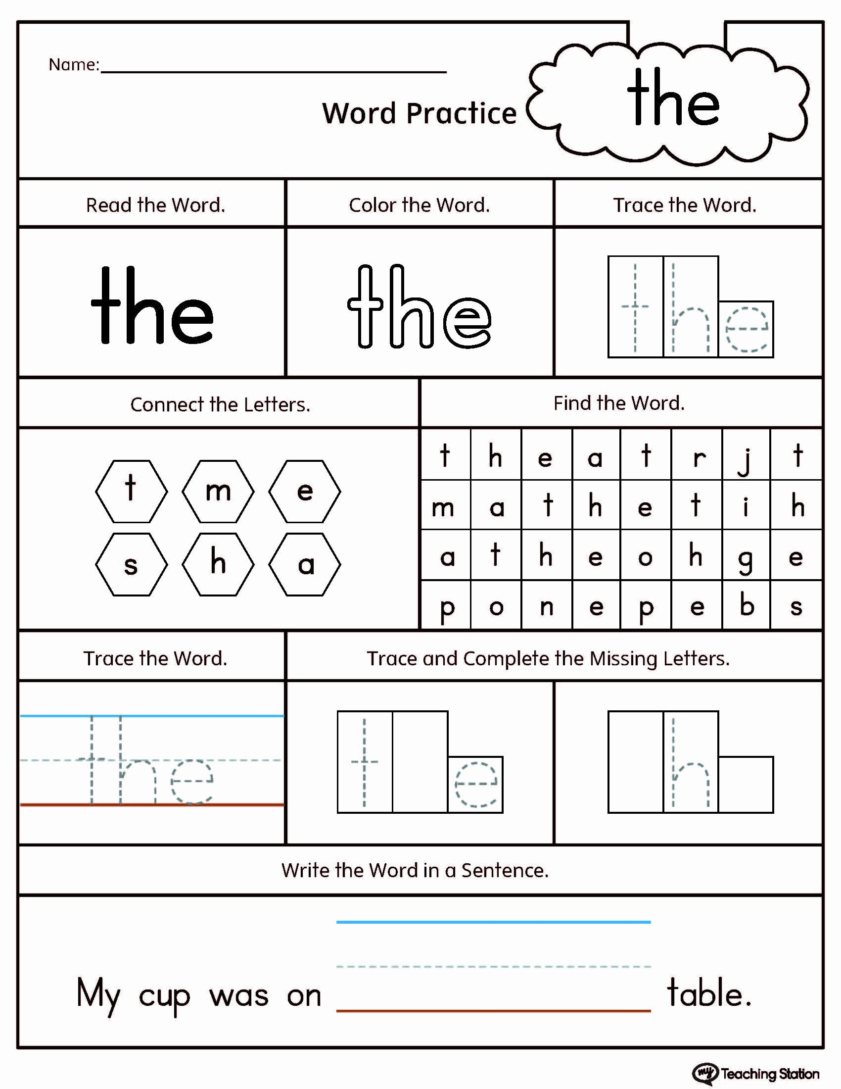 Sight Words Worksheets for Preschoolers Best Of Sight Word the Printable Worksheet