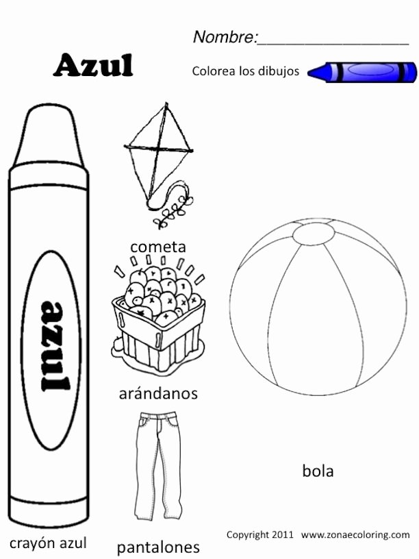 Spanish Color Worksheets for Preschoolers Fresh Z Onae Coloring Education Colors Colors Worksheets 1