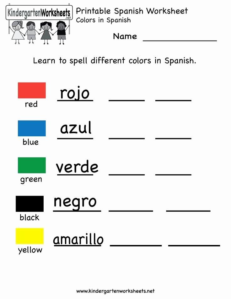 Spanish Worksheets for Preschoolers Free Kids Printable Kindergarten Worksheets