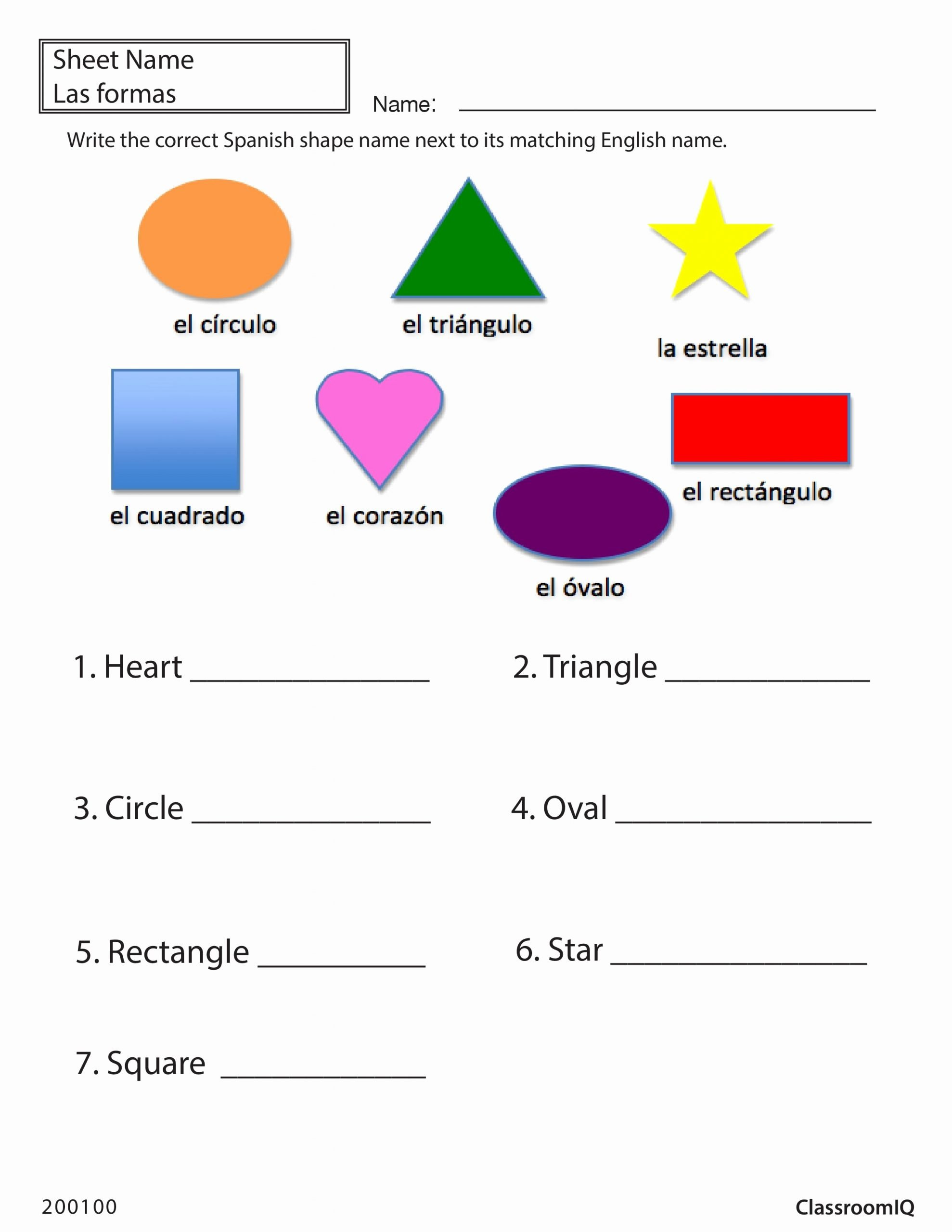 Spanish Worksheets for Preschoolers Printable Spanish Shapes Worksheet From Classroomiq