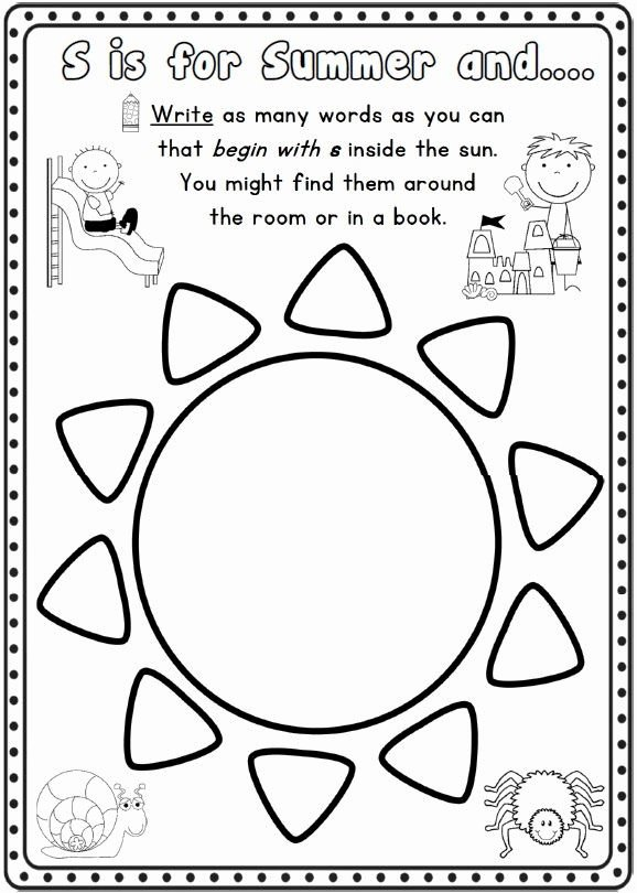 Summer Fun Worksheets for Preschoolers Free Summer Writing Worksheets K 1 73 Pages