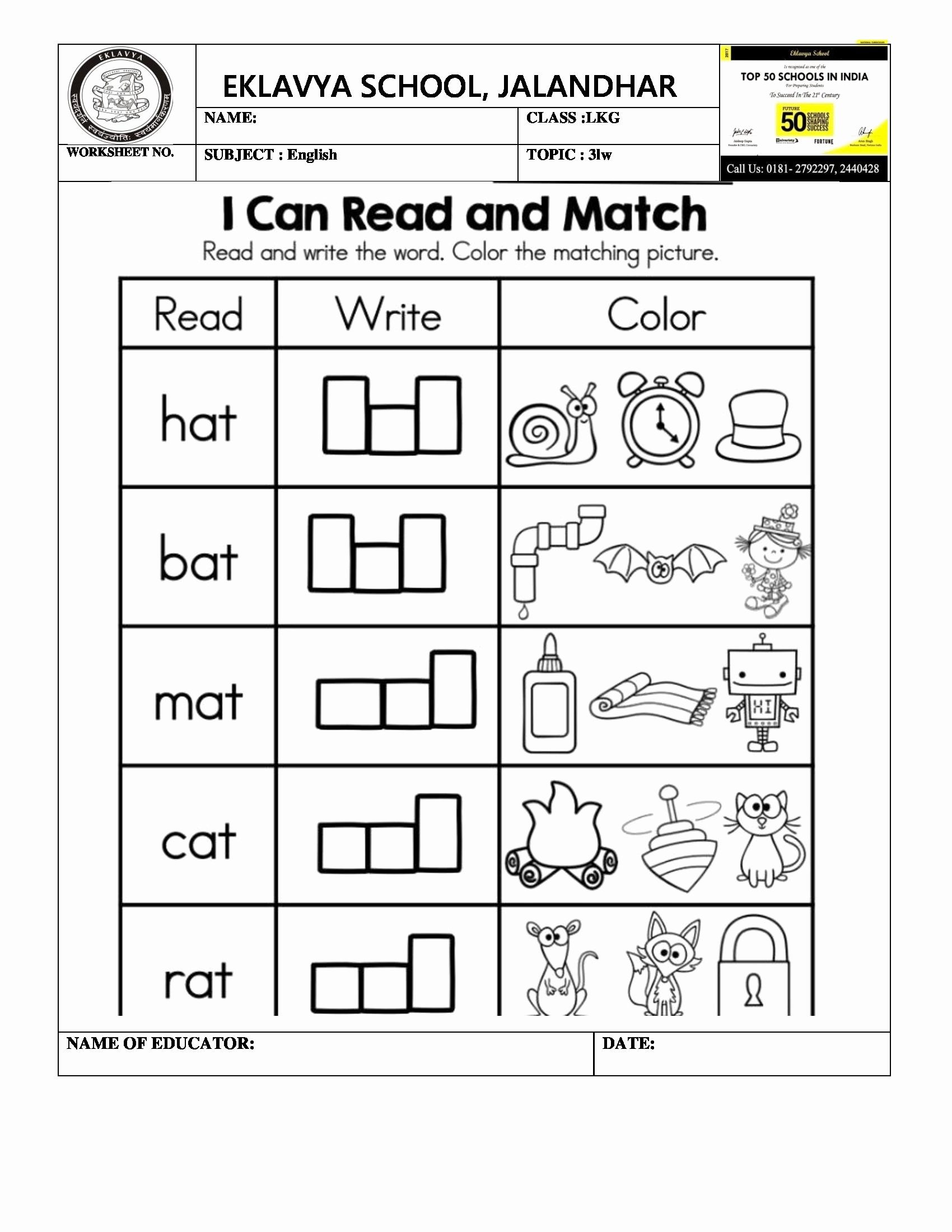 Three Letter Words Worksheets for Preschoolers Printable Worksheet On Three Letter Words