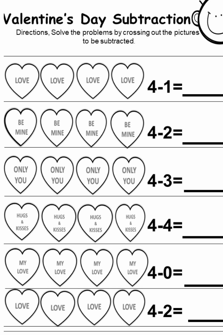 Valentine Worksheets for Preschoolers top Free Valentine Subtraction Printables Kindergarten Math
