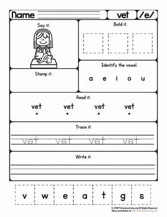 Veterinarian Worksheets for Preschoolers Printable Vet Worksheet Short E sound