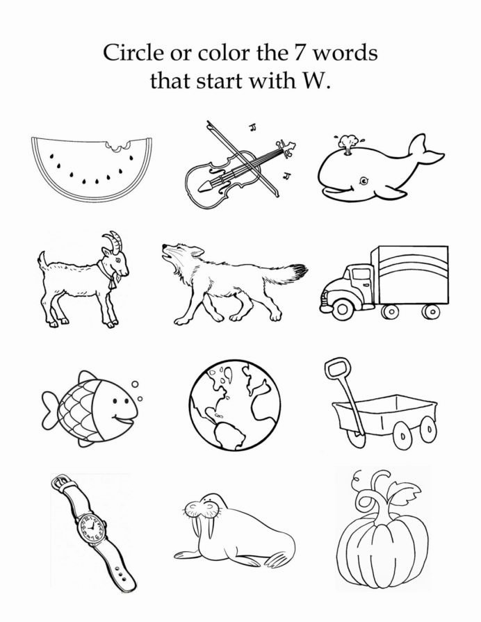 Water Worksheets for Preschoolers Printable the Letter Preschool Worksheets Free Printables Beginning