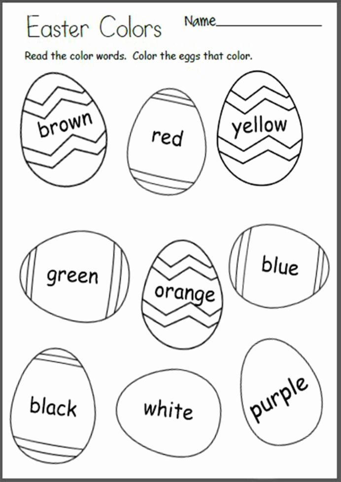 Printable Worksheets for Preschoolers to Write their Name Printable Handwriting Worksheets Easter Printable and Name Tracing